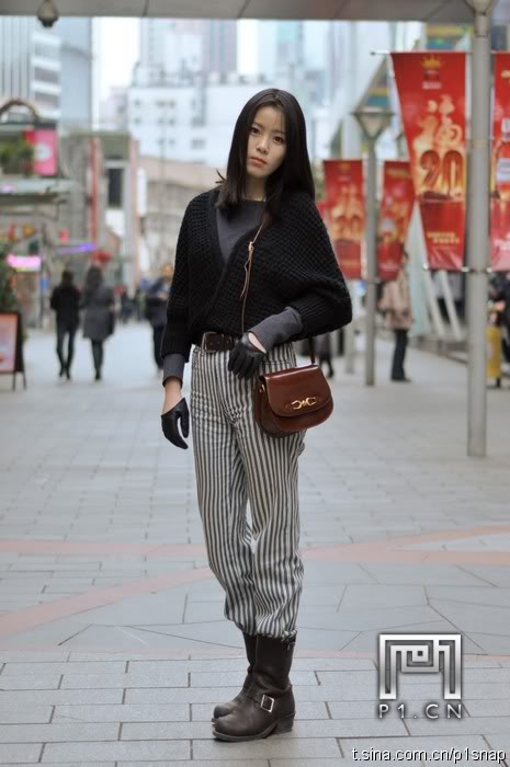 winter outfit with striped pants