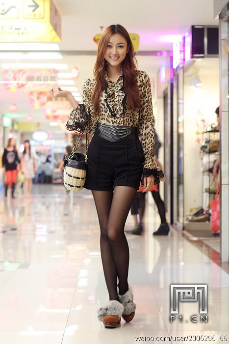 women style in China
